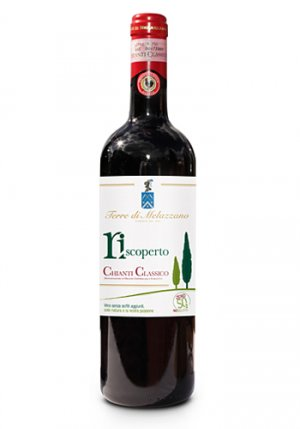 CHIANTI CLASSICO WITHOUT ADDED SULPHITES